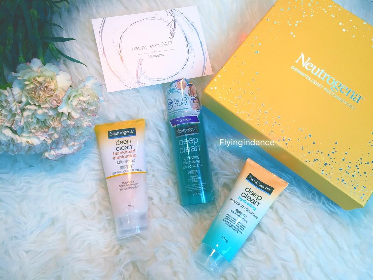 {Happy Skin 24/7} NeutrogenaDeep Clean : yay or nay ?